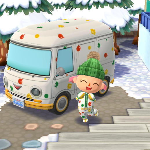 I got the Animal Crossing Ski Suit!